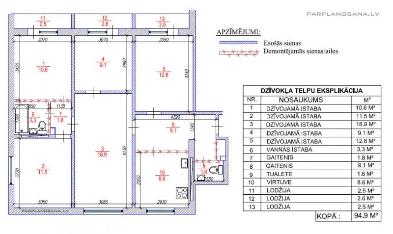 5-ist. dzīvokļa pārplānošana / 602 sērija