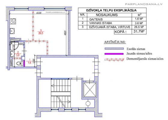 1-ist. dzīvokļa pārplānošana / 467 sērija
