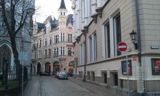 улица Amatu