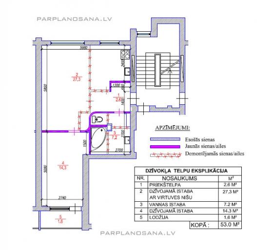 2-ist. dzīvokļa pārplānošana 103. sērija