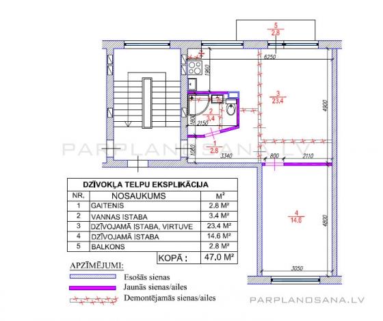 2-ist. dzīvokļa pārplānošana 1-467A sērija