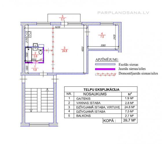 1.5 ist. dzīvokļa pārplānošana 1-467A sērija