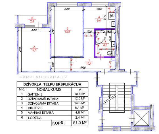 2-ist. dzīvokļa pārplānošana / 602 sērija
