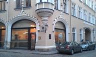 Rīgas pilsētas būvvaldes Klientu apkalpošanas centrs, Amatu iela 4
